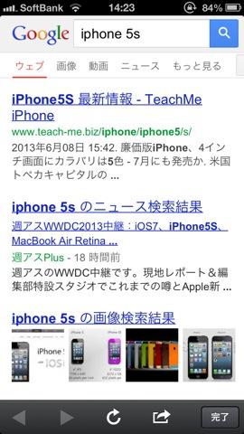 130610IMG_3099.jpg