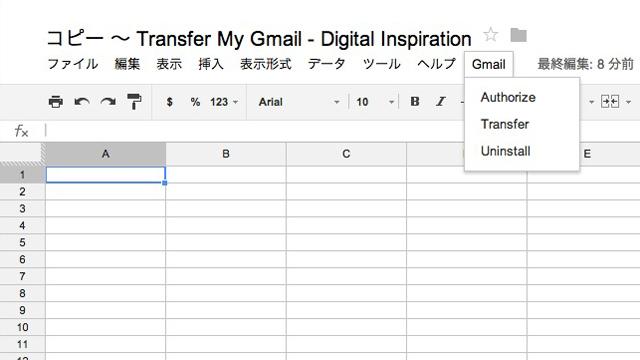 Gmailからメールの引越しをするときに便利なスクリプト