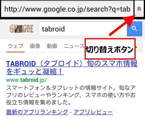 130709tabroid_rogan_browser_2.jpg