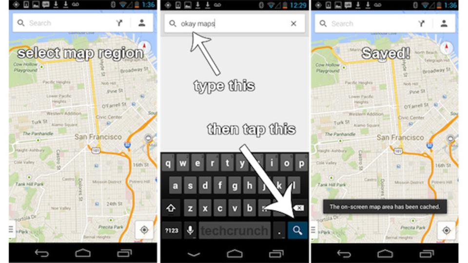 最新Android用Googleマップで消えてしまった「地図をオフライン保存する」方法