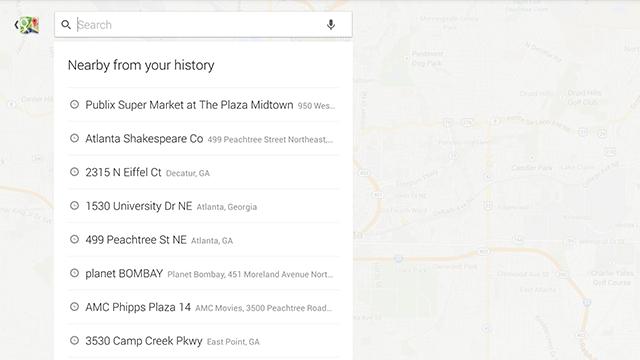 検索履歴の統合がさらに強化