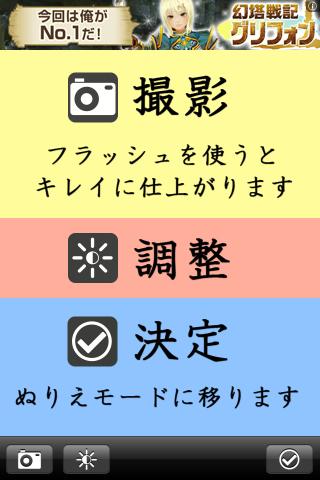 130720tabroid_nigaoe_1.jpg