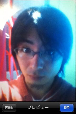 130720tabroid_nigaoe_2.jpg
