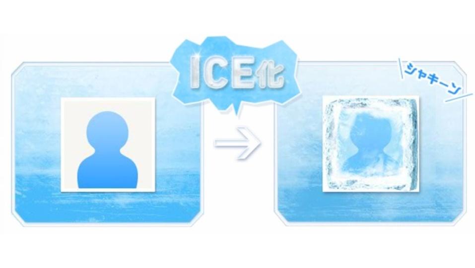 寒いツイートをしても言い訳できるアイコンが作れる「Stick Ice World」