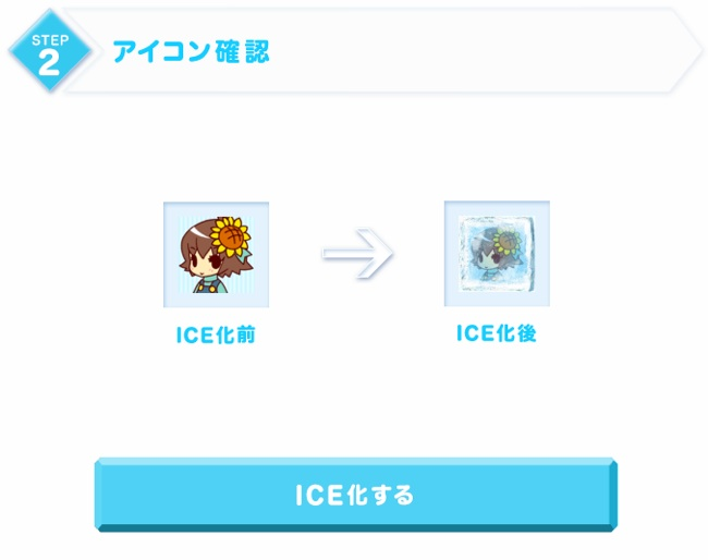 130721_ic2.jpg