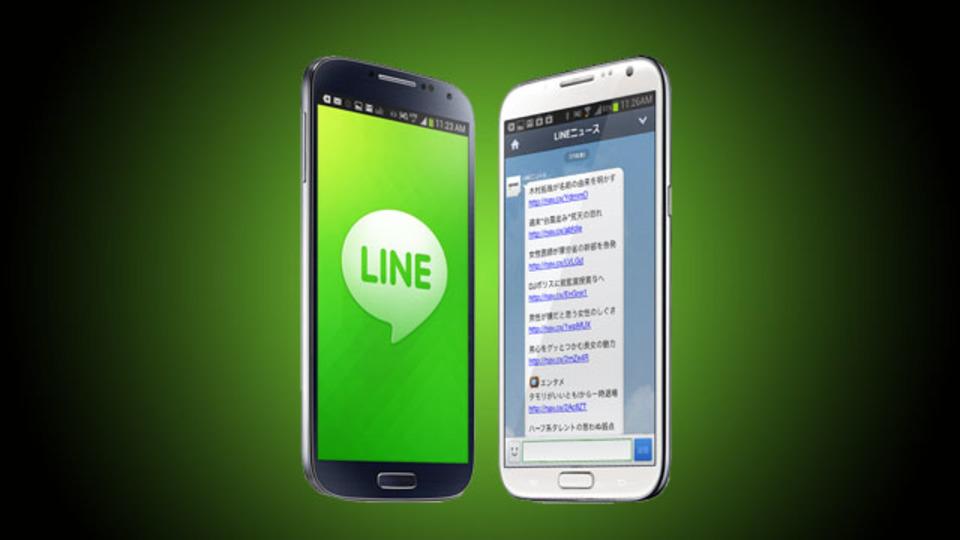 LINE発「3分で話題やニュースがわかる」ニュースリーダーアプリ『LINE NEWS』