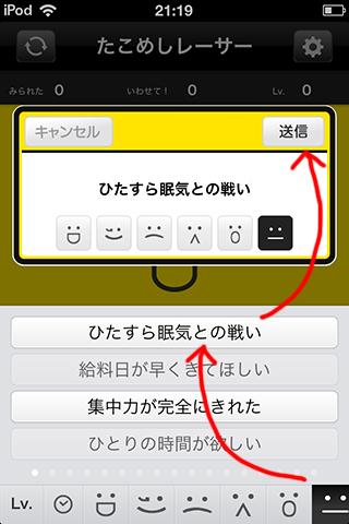 130730tabroid_kibun_2.jpg