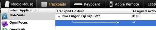 ノートアプリ『NoteSuite』でこの機能を使用した例を紹介します。