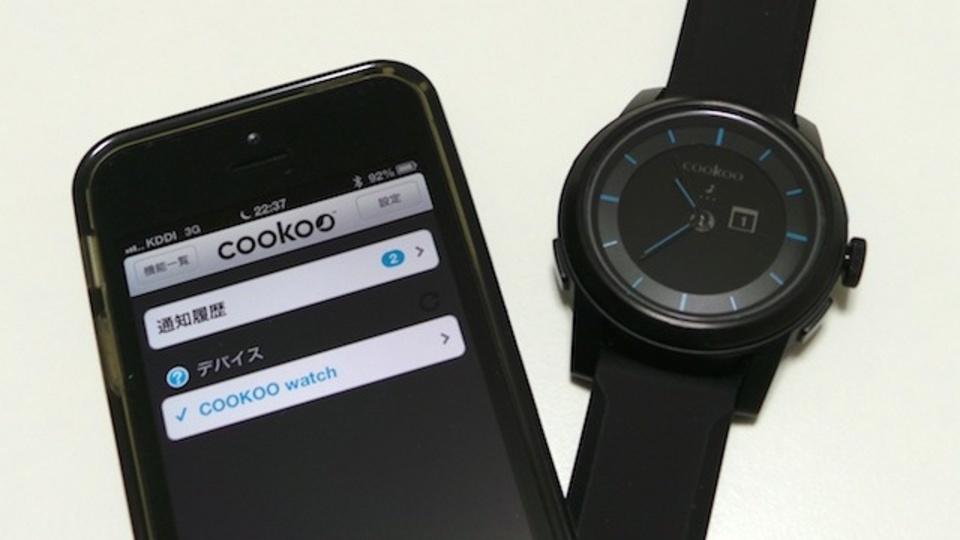 COOKOO Watch、半年間使ってみた:スマートウォッチとの付き合い方、3つのポイント