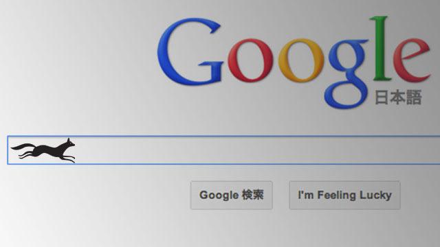 いろんなGoogleサービスへワンクリックでアクセスできるFirefoxアドオン「Gfox Google Shortcuts」