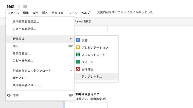 エクセル pdf 変換https www.google.co.jp