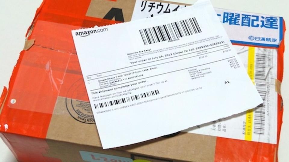 米Amazonで売っていて、日本へ発送できない商品を買うための手順