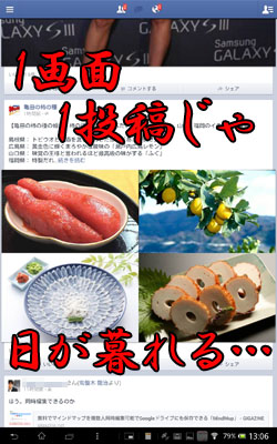 130818tabroidsocial_2.jpg