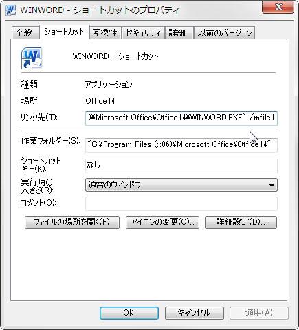130819microsoft_word_2.jpg