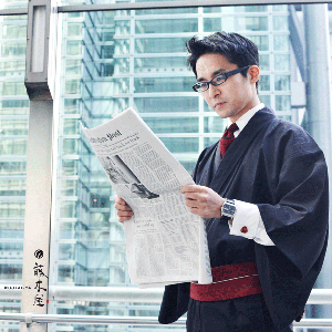 130820kimono_newspaper.jpg