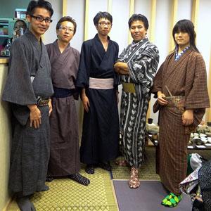 130820kimono_shugo.jpg