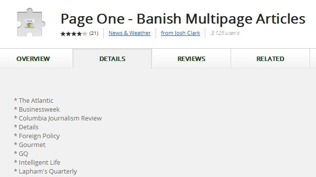 Chrome・Safari用の拡張機能『Page One』を使う