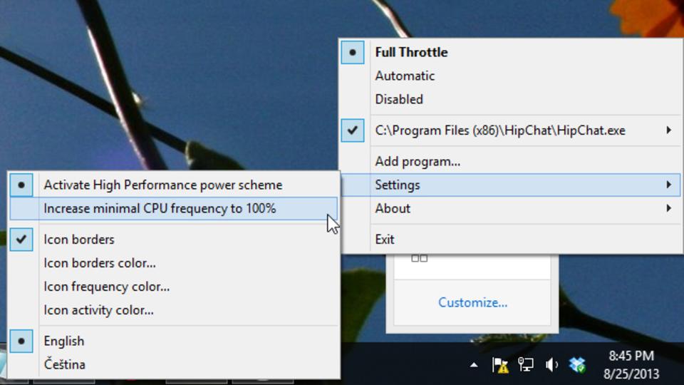 節電とパフォーマンスのバランスをとるための電力設定管理ツール『Full Throttle』