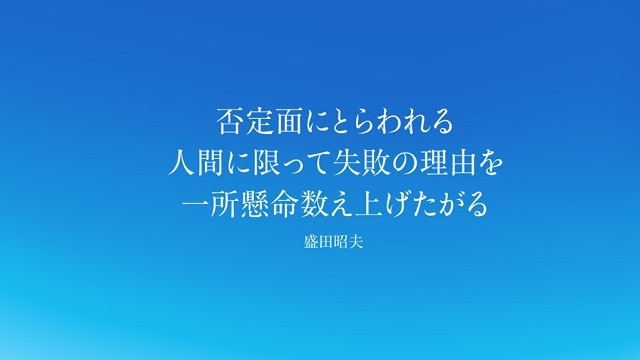 130831sonyscreensaver5.jpg