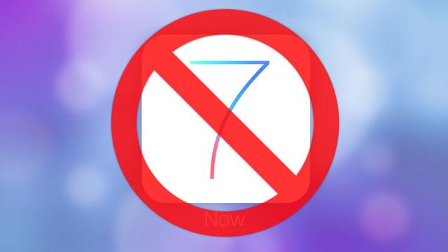 iOSやアプリをアップデートしない