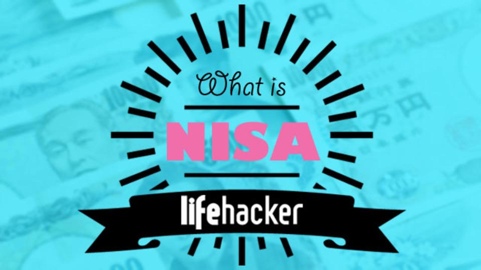 5分でわかるNISAでトクする仕組み:NISA集中講座(2)