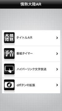 130915au_app.jpg