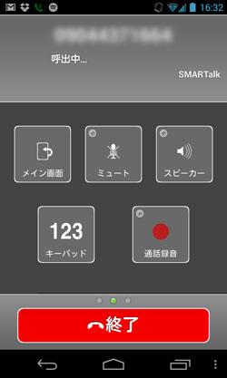 130920smartalk_cap02.jpg