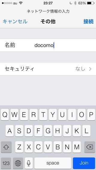 130922_docomo02.jpg