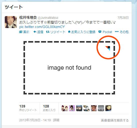 130924iftt_googleplus2.jpg