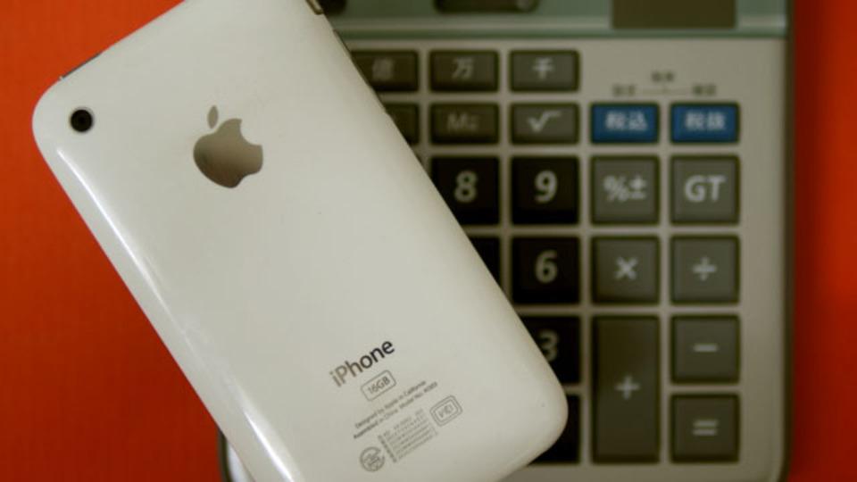 iPhoneを売却、譲渡、下取りする前にやっておくべきこと