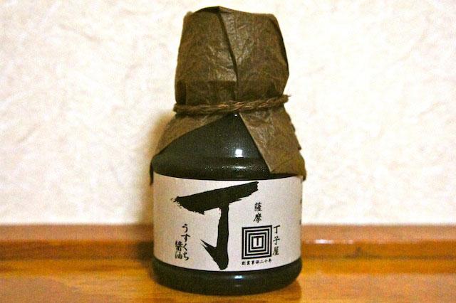 130913kagoshima3.jpg