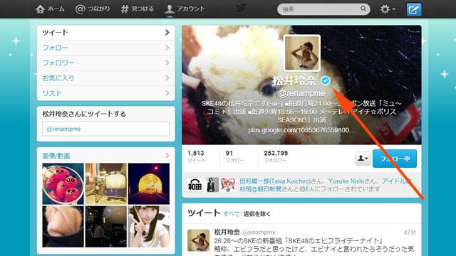 130924iftt_googleplus4.jpg