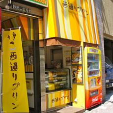 130926hakata_2.jpg