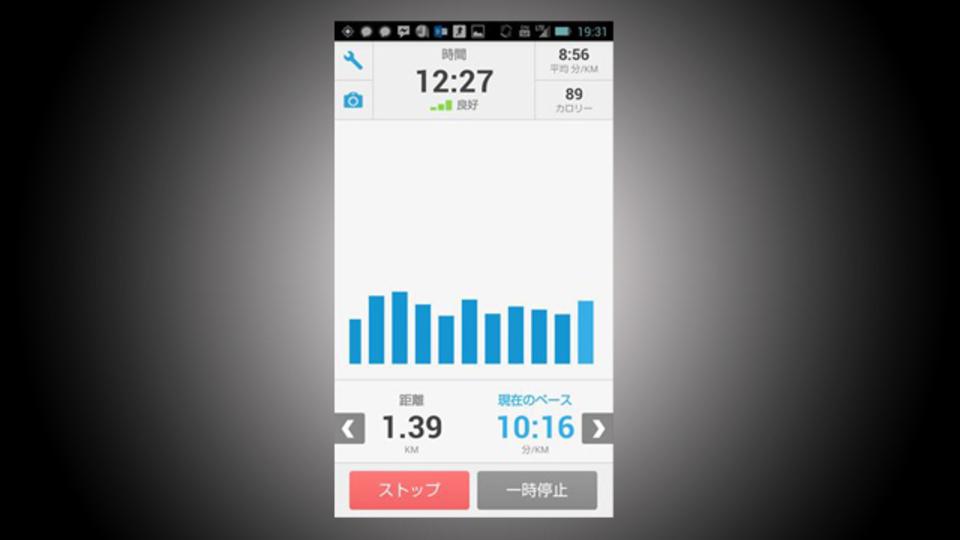 運動の習慣をつけるなら、シューズと一緒に記録アプリ『RunKeeper』もそろえよう