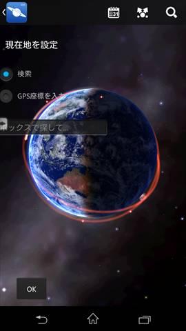 131003tabroid_seizatop2.jpg