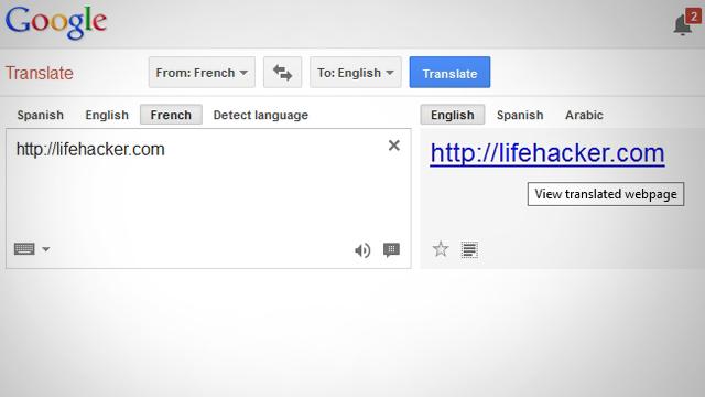 表示させたいページのURLをコピーし、Google翻訳にペースト