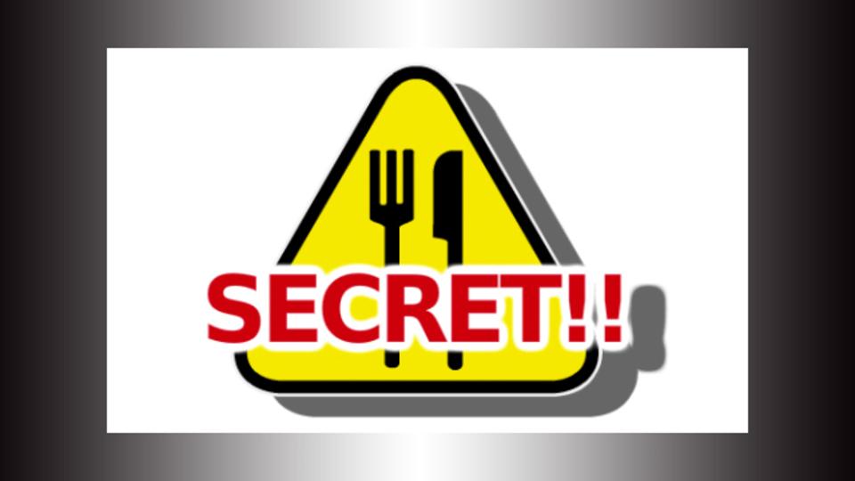 電話帳で内緒にしたいユーザーをこっそり管理できる『SecretCall Free』