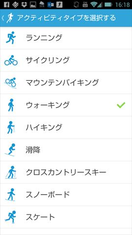 131009tabroid_runkeeper.jpg