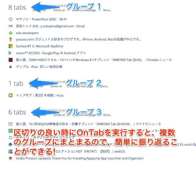 131020_onetab02.jpg