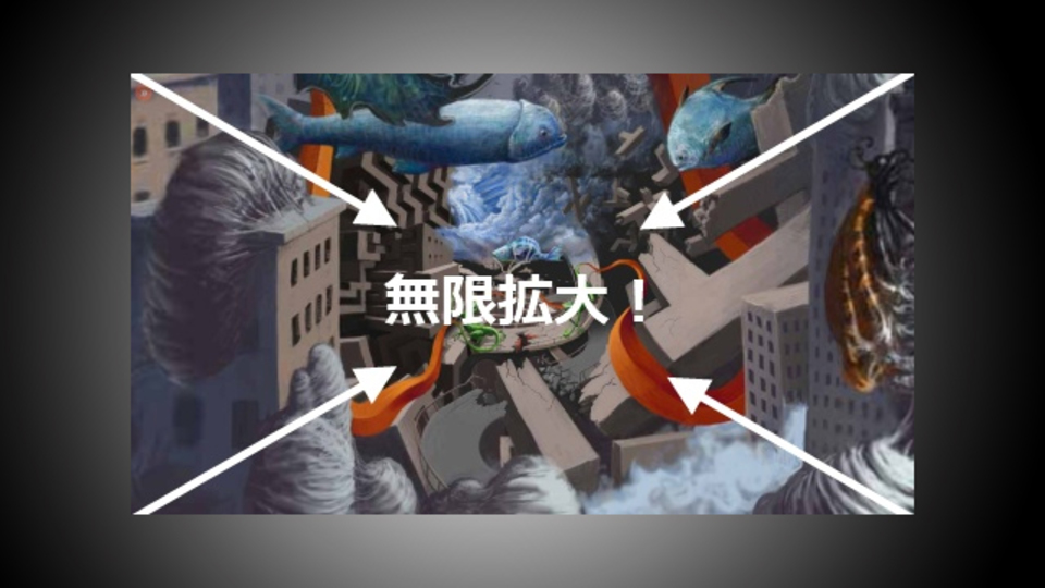 引き込まれる...どこまでもズームし続けるアニメ『ズームキルト』で夢の世界へ