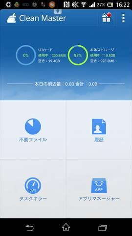 131022tabroid_clean_master_2.jpg