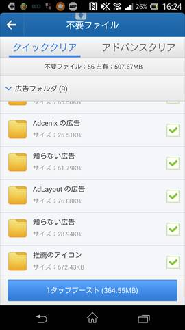 131022tabroid_clean_master_3.jpg
