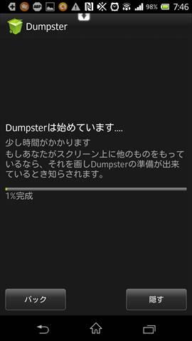131027tabroid_dumpster_3.jpg