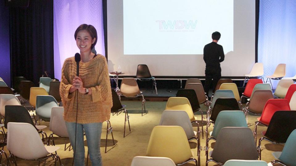 初開催、新しい働き方の祭典「Tokyo Work Design Week」って何ですか?