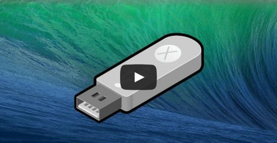 USBメモリを使ってOS X Mavericksのクリーンインストールを行う方法