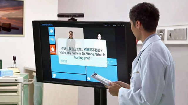 131109kotaku_Kinect_4.jpg
