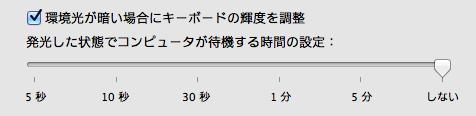131115スクリーン.jpg