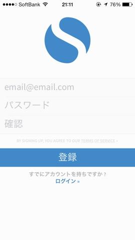 131116simplenote_1.jpg
