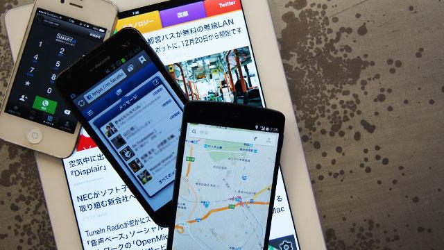 131212plala_lte_mobile_4.jpg