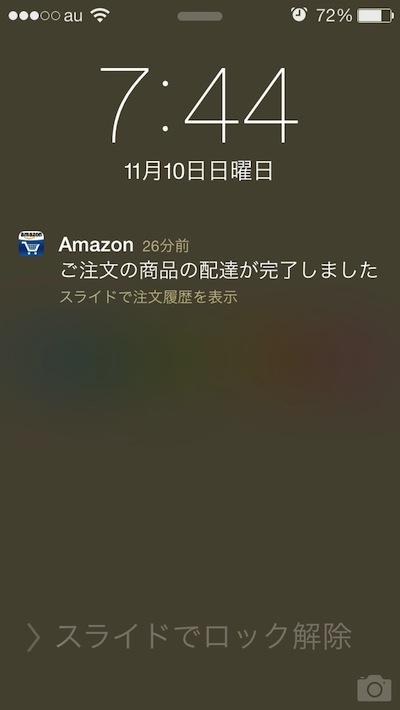 20131009dosa5.jpg